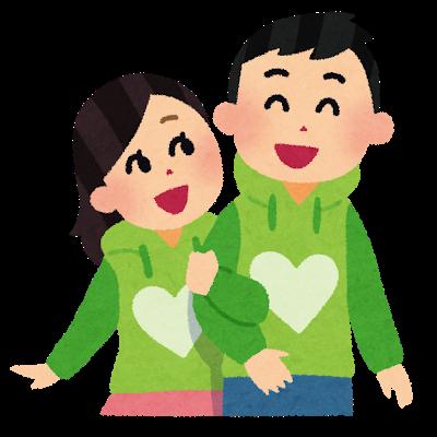 韓国 恋愛記念日
