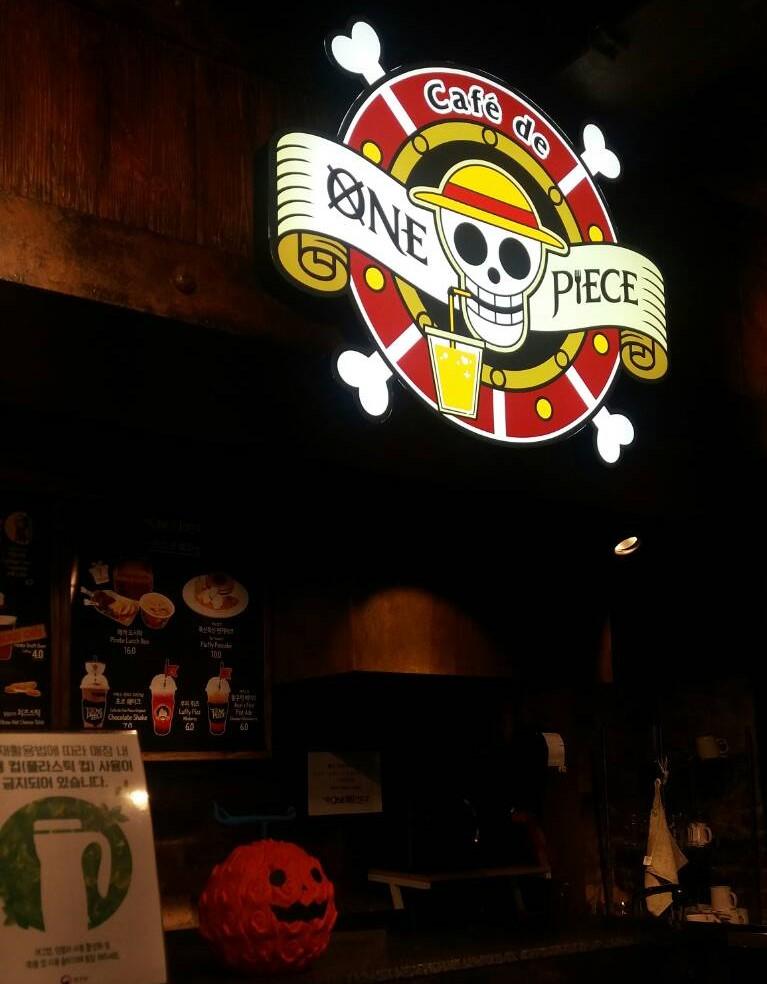ワンピースカフェ Cafe de ONE PIECE
