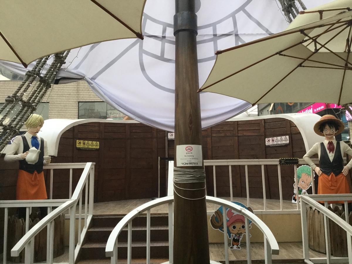 韓国 ワンピースカフェ Cafe de ONE PIECE