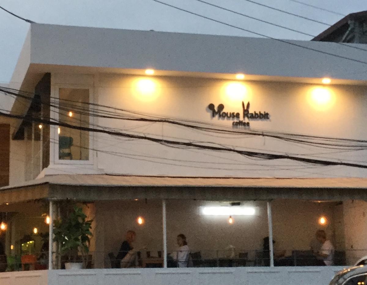 韓国カフェ 建国 マウラビ