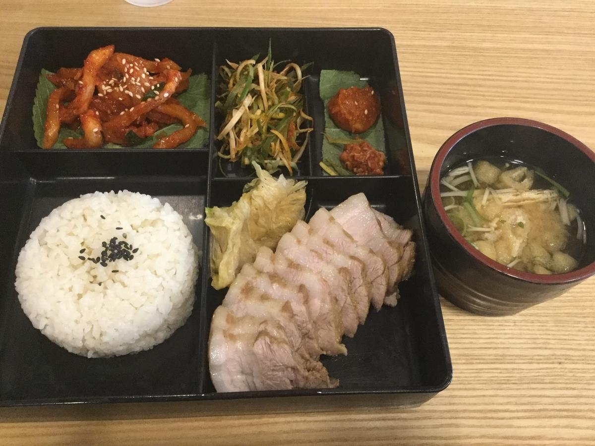ポッサム 1人 韓国 チェーン店