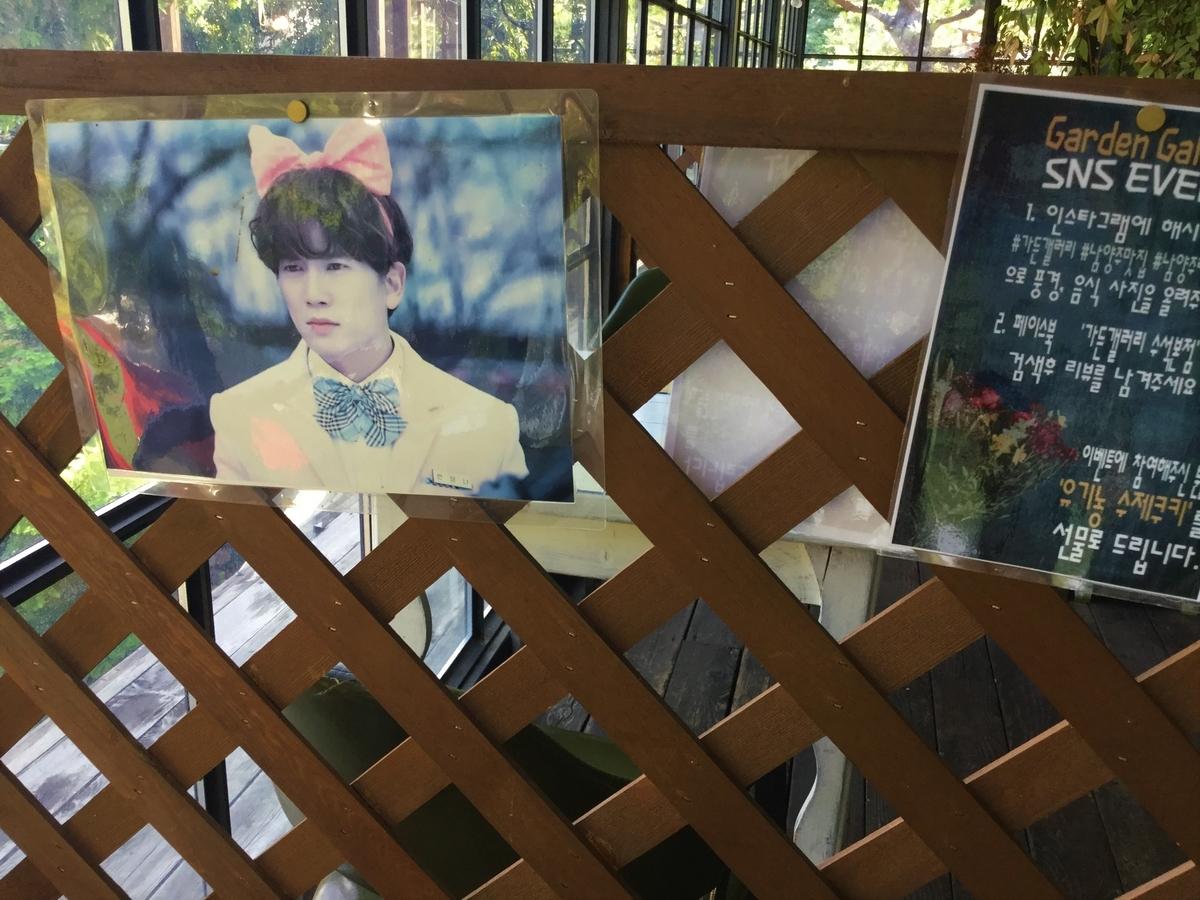 キルミーヒールミー ロケ地 韓国 韓国ドラマ