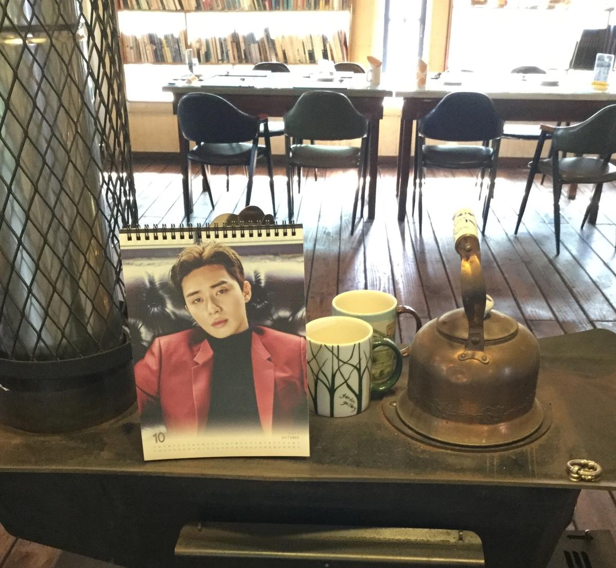韓国ドラマ ロケ地 キルミーヒールミー サンリ