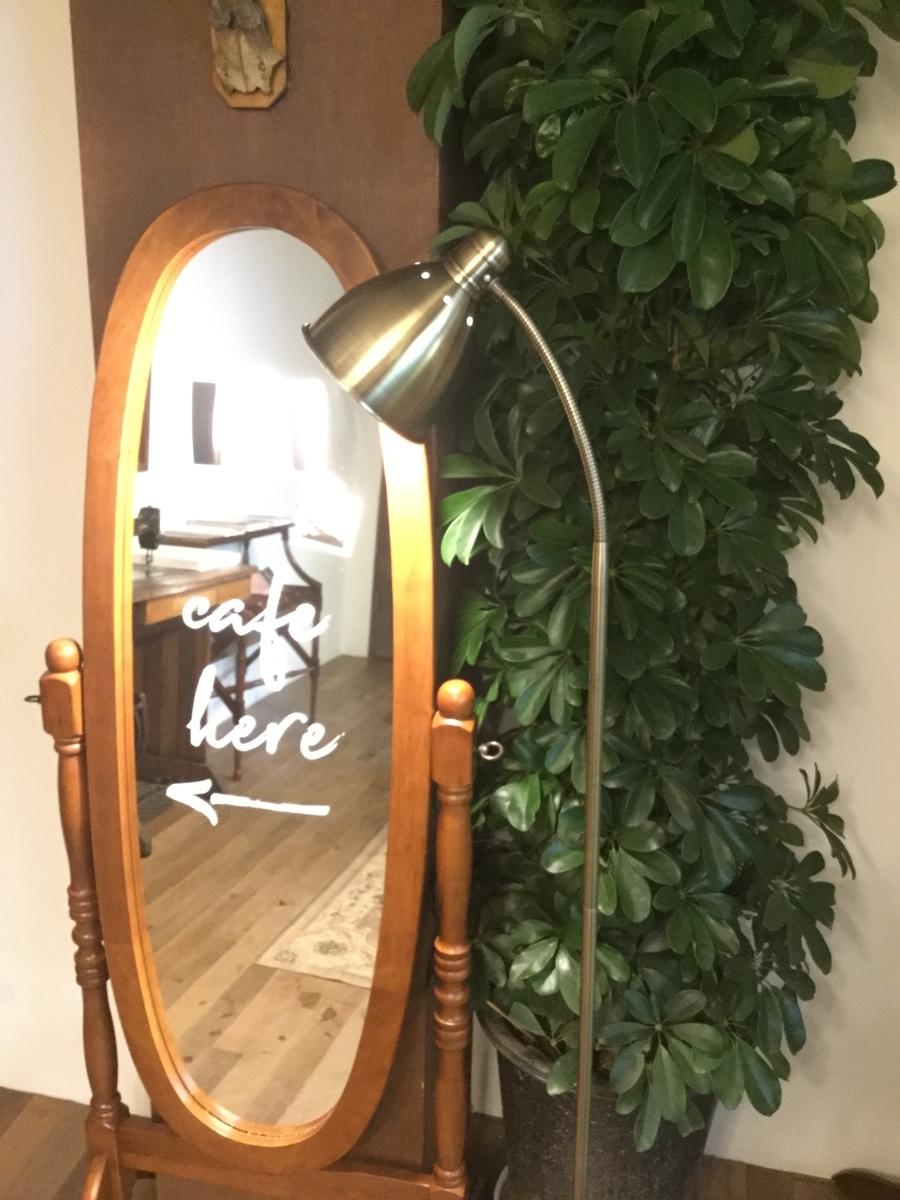 イェソン ジョンジン 韓国 カフェ armoire