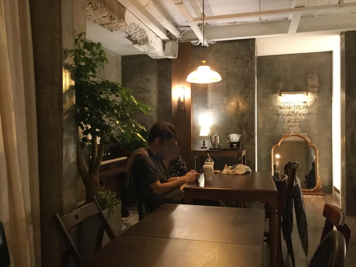 イェソン ジョンジン 韓国カフェ 建大 armoire