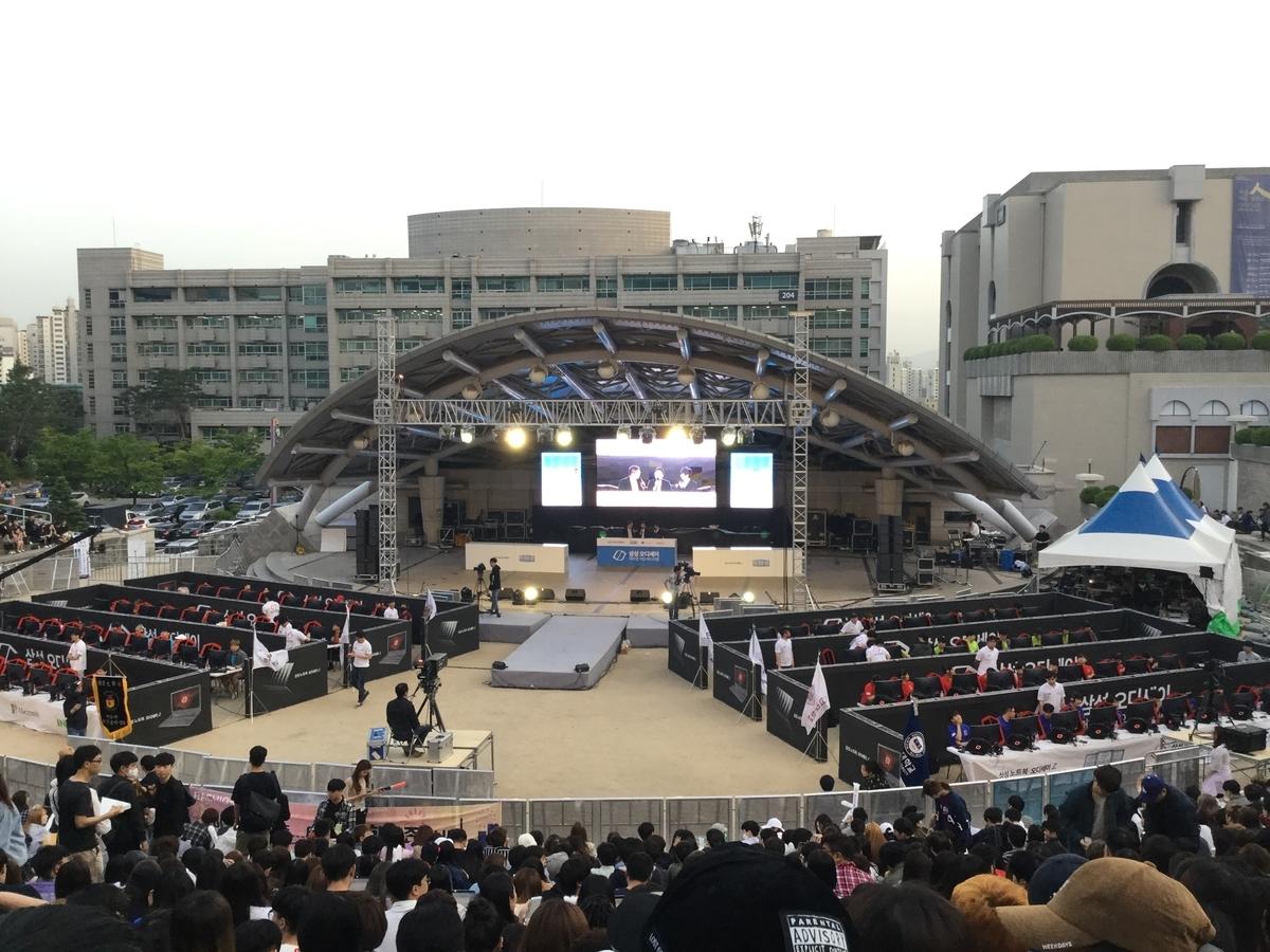 韓国 大学 文化祭 学際