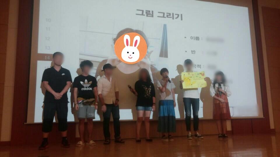 韓国留学 語学堂