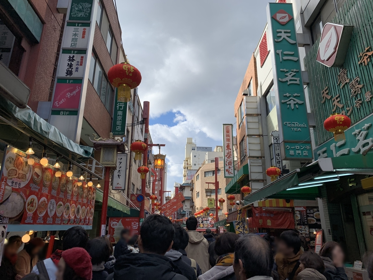 神戸中華街 食べ歩き グルメ