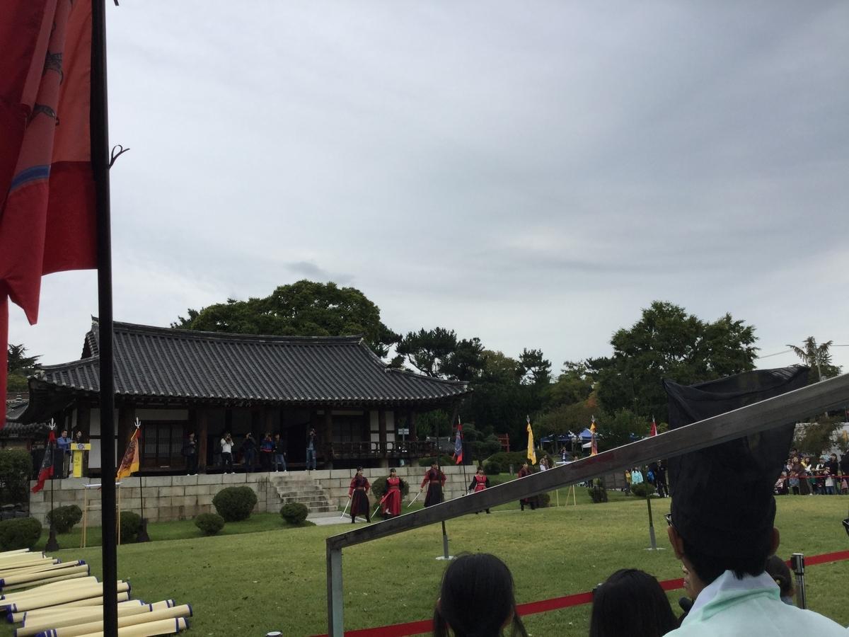 韓国留学 行事 ハングルの日 蔚山