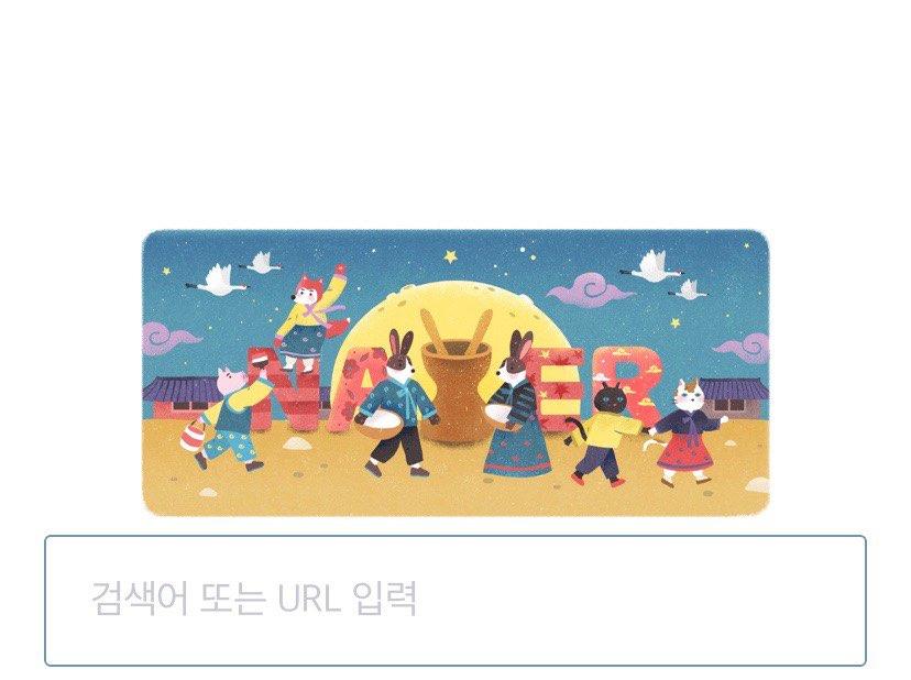 秋夕 チュソク 過ごし方 韓国文化 韓国