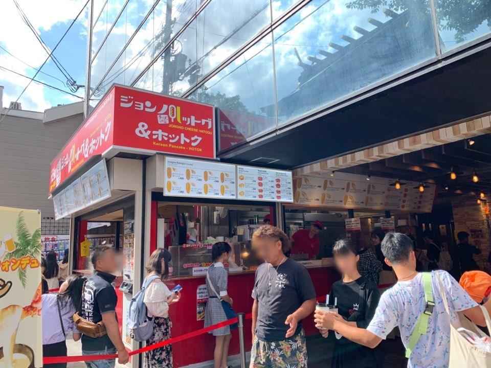 大阪 鶴橋 韓国料理 ランチ