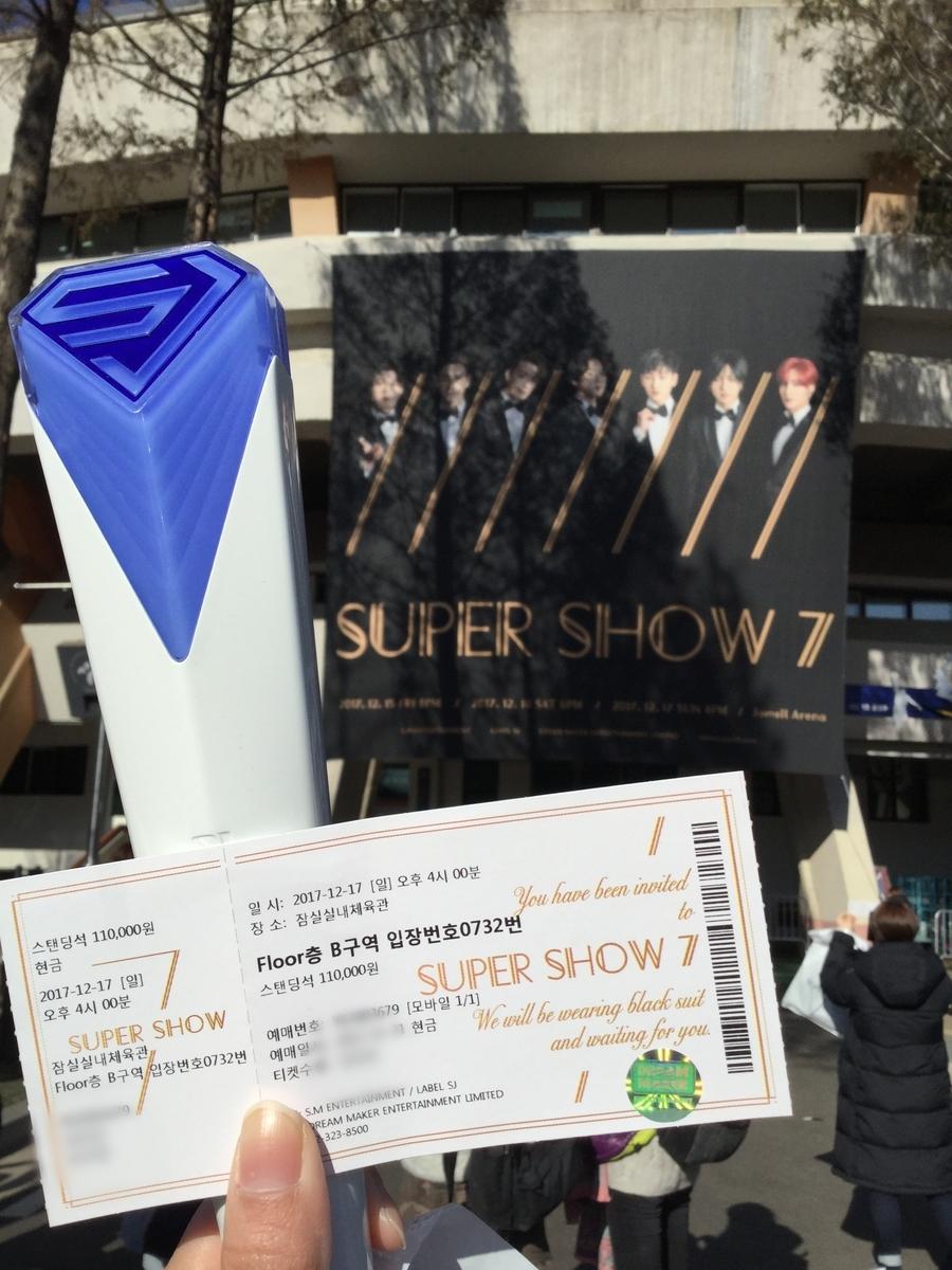 韓国 ライブ KPOP コンサート