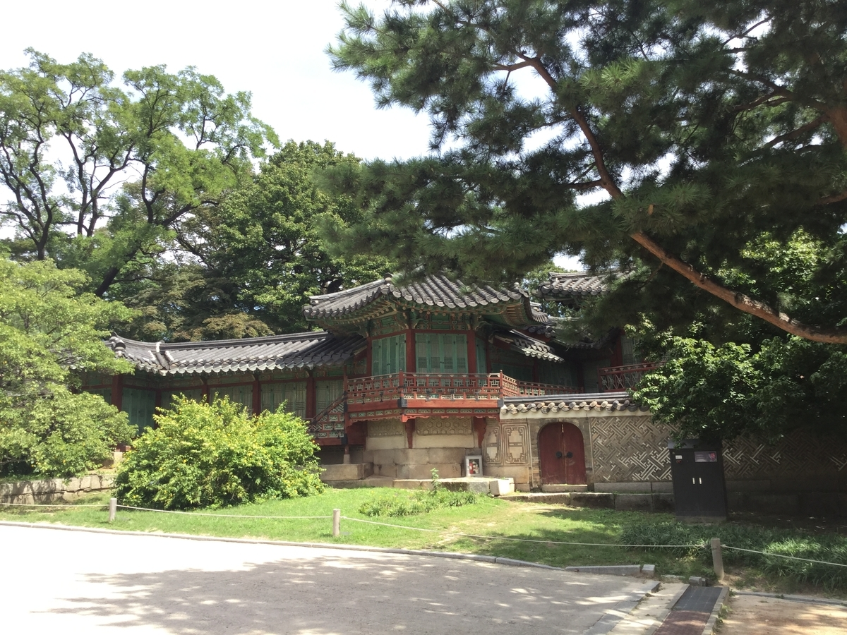 韓国 ソウル 観光スポット 昌徳宮 チャンドックン