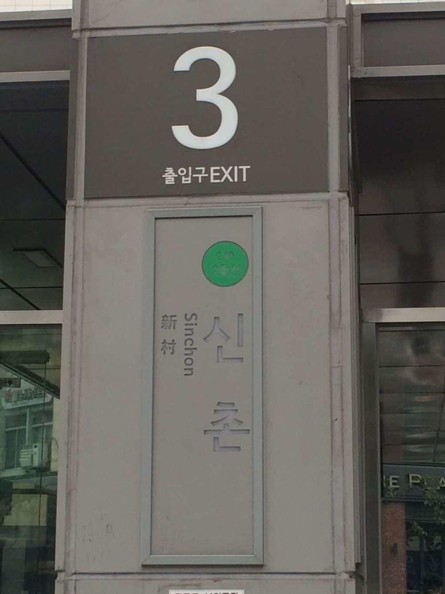 韓国 プリペイド携帯 おすすめ