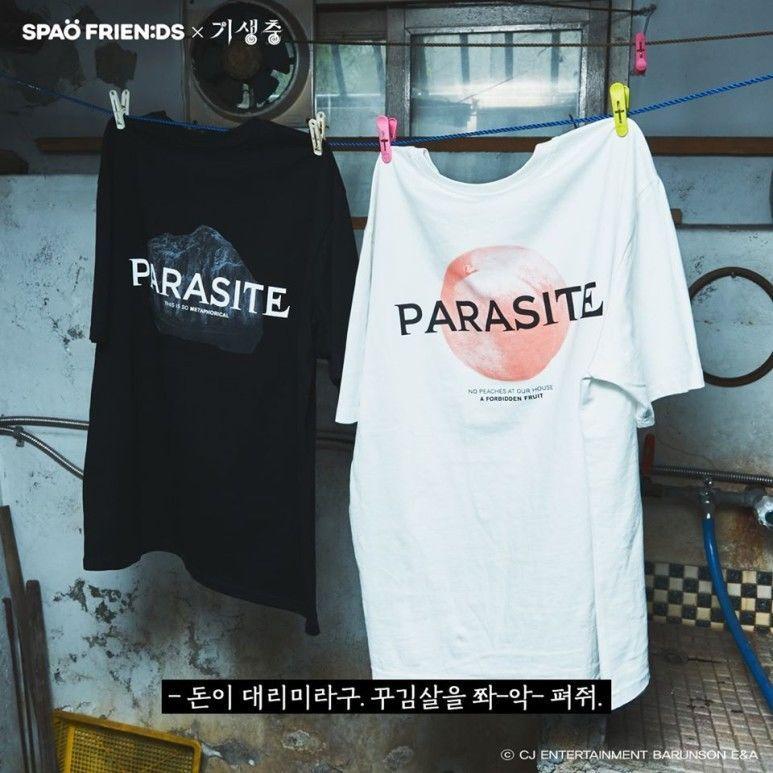 韓国 SPAO  コラボTシャツ パラサイト