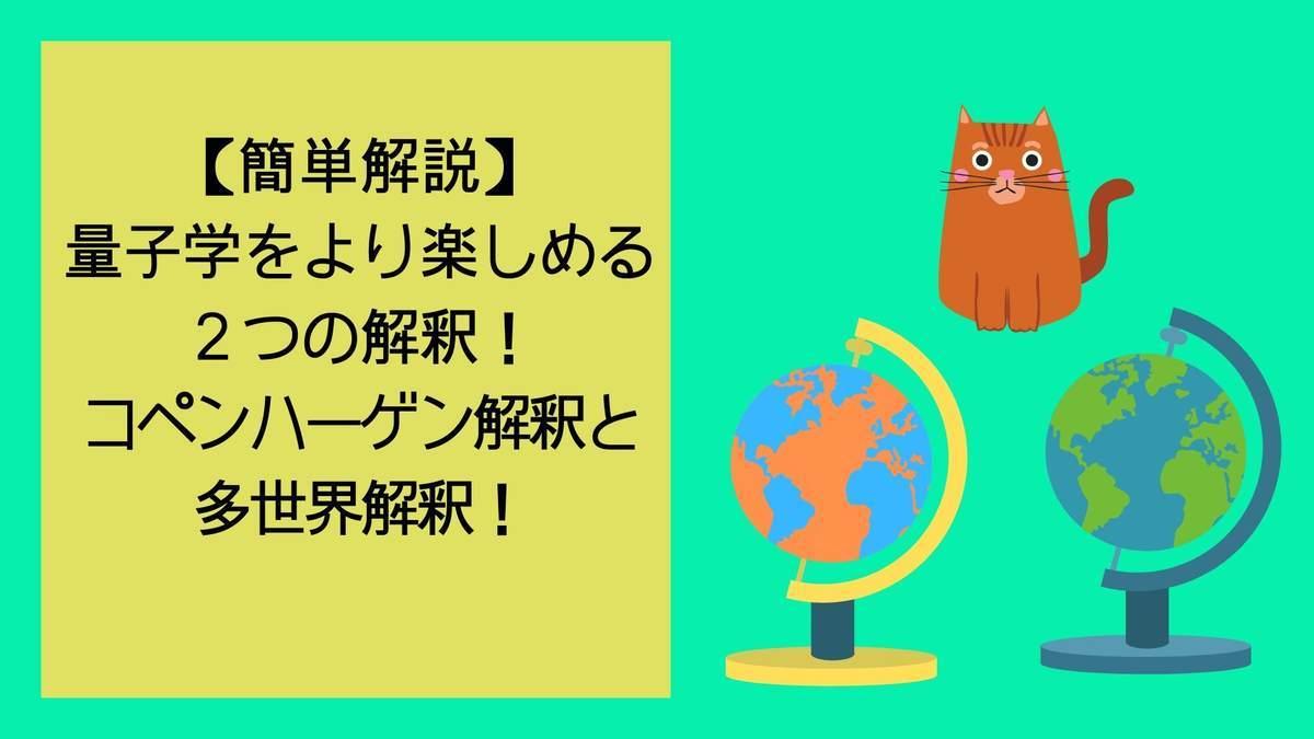 f:id:sanrisesansan:20191101230909j:plain
