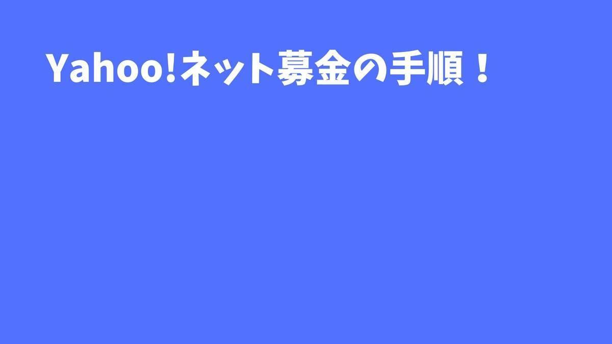 f:id:sanrisesansan:20191108005522j:plain