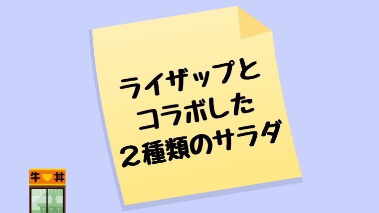 f:id:sanrisesansan:20200222200211p:plain
