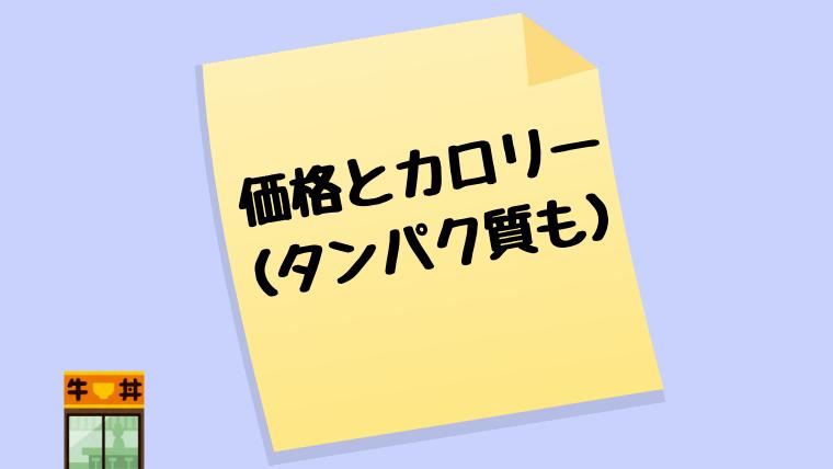 f:id:sanrisesansan:20200222200711p:plain