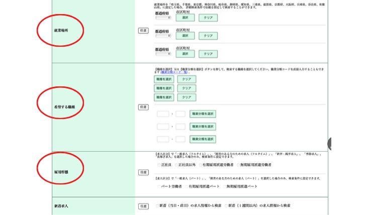 f:id:sanrisesansan:20200521001243j:plain