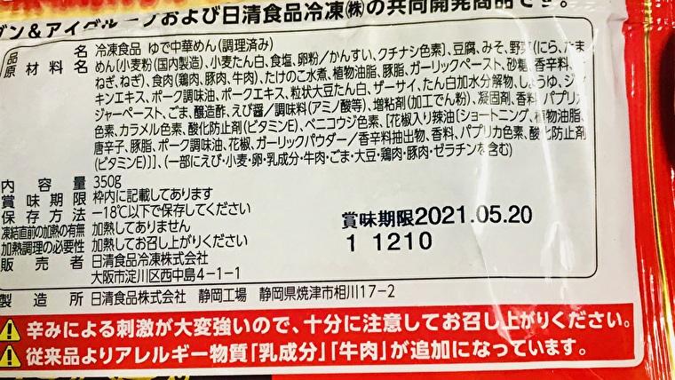 f:id:sanrisesansan:20200617181655j:plain