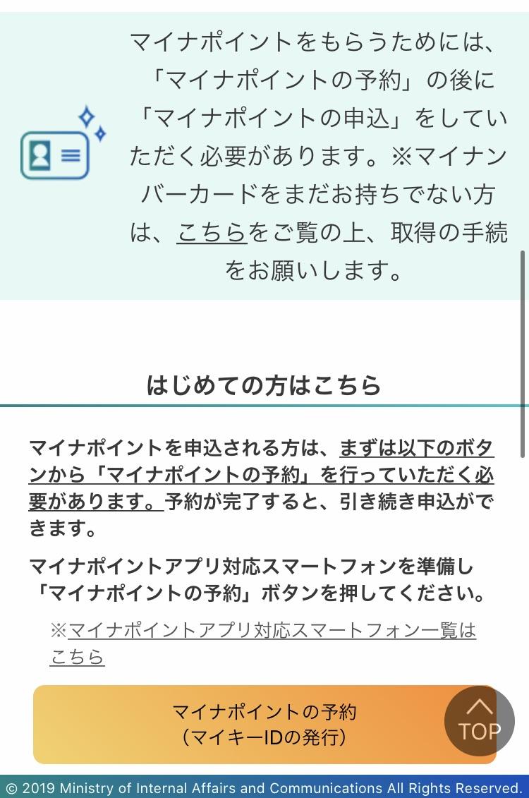 f:id:sanrisesansan:20200702014523j:plain