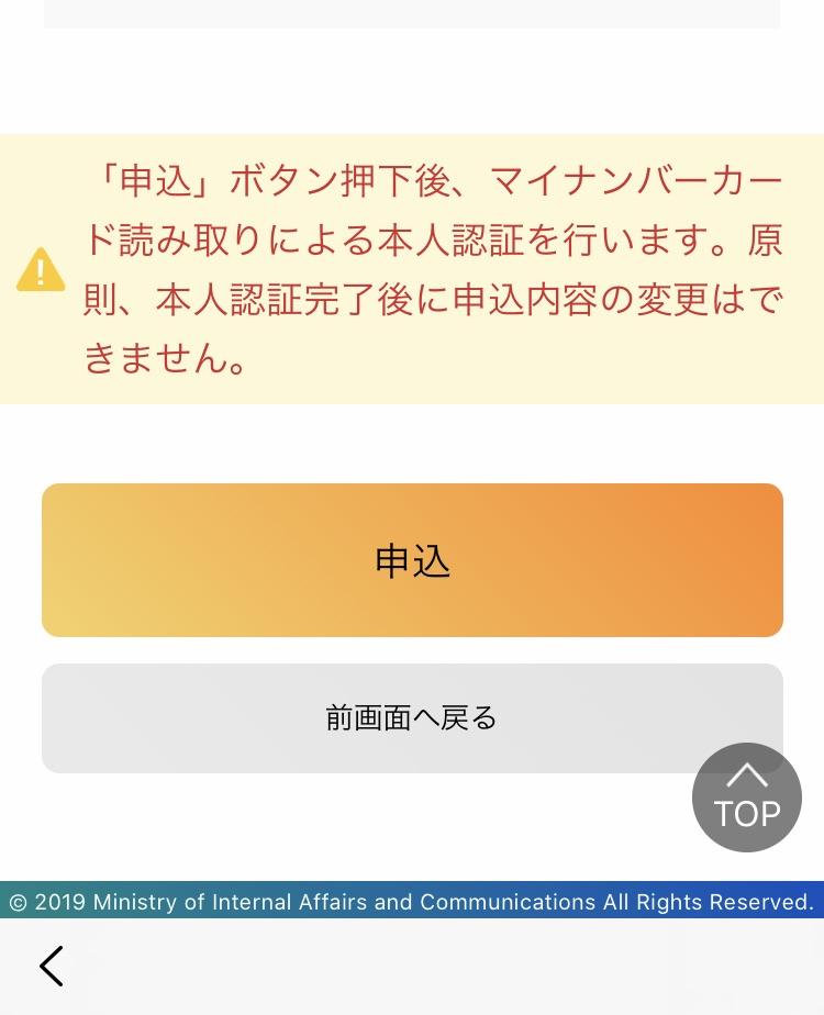 f:id:sanrisesansan:20200702022124j:plain