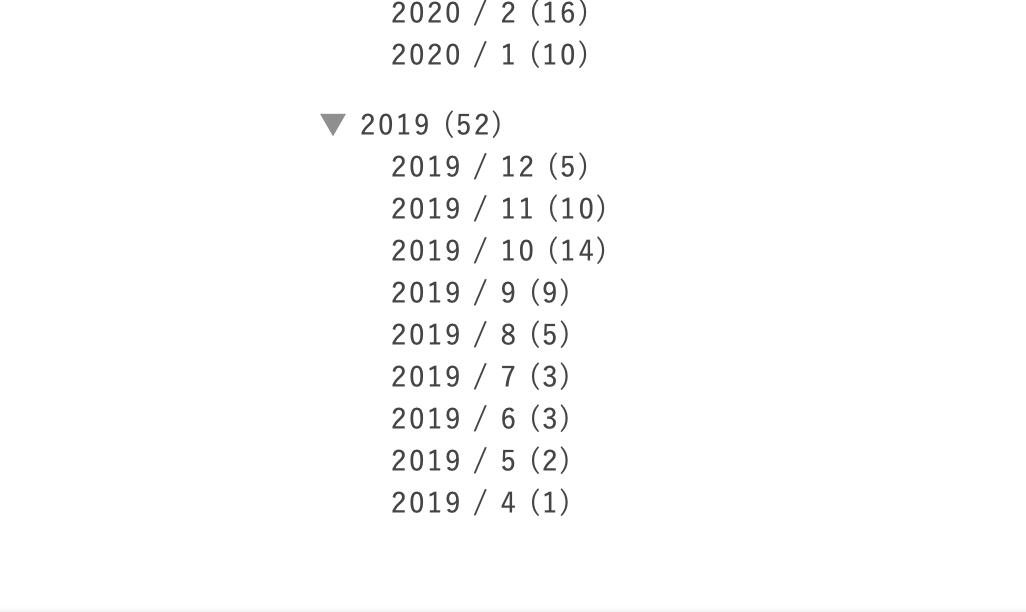 f:id:sanrisesansan:20200703234444p:plain