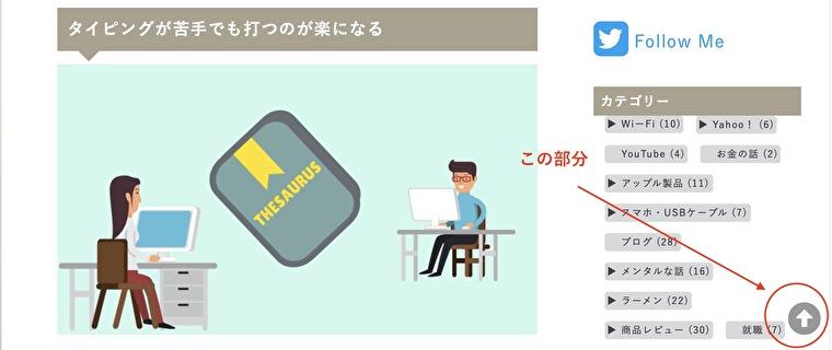 f:id:sanrisesansan:20200830145848j:plain