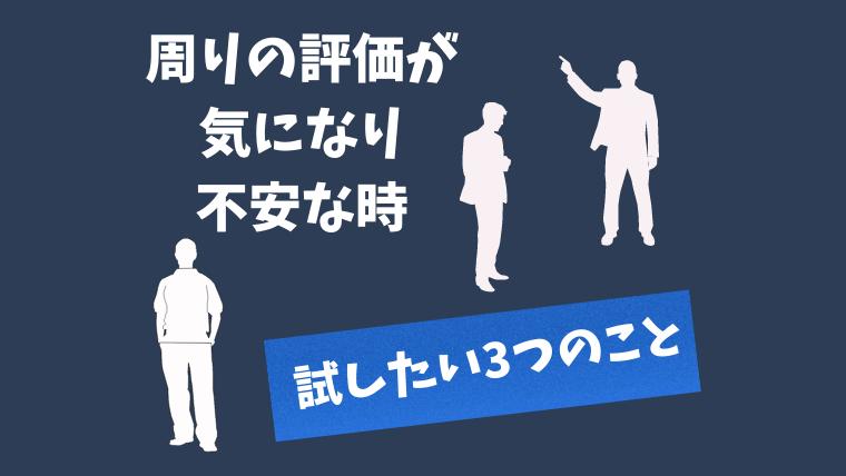 f:id:sanrisesansan:20200904190425p:plain