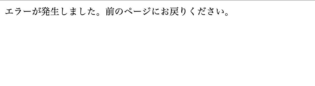 f:id:sanrisesansan:20201101193959j:plain