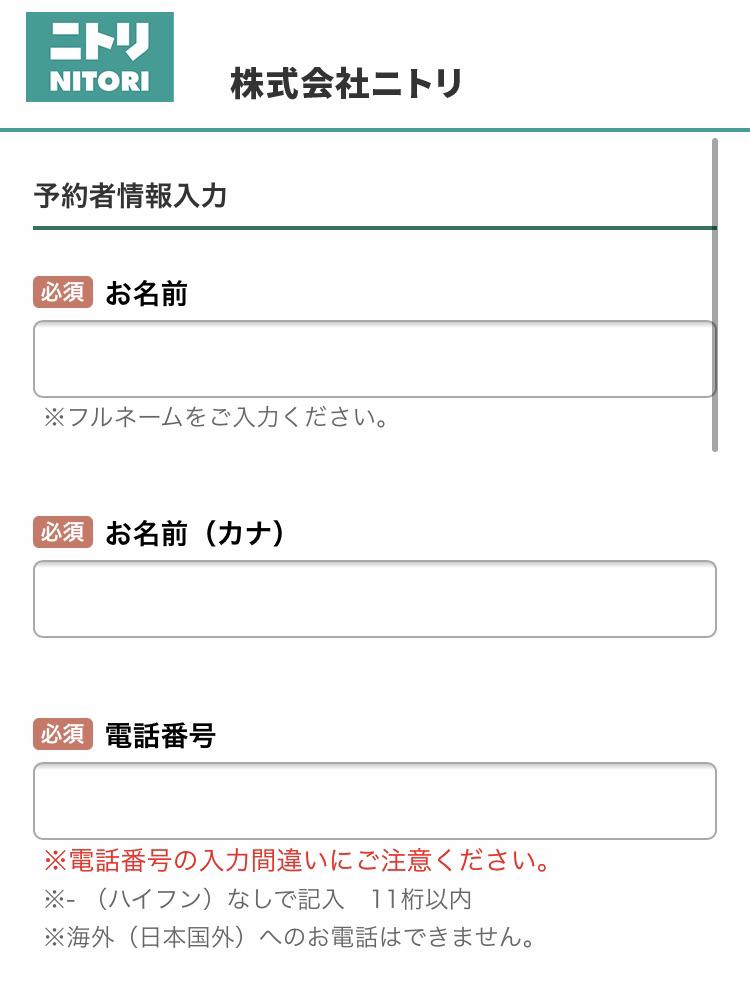 f:id:sanrisesansan:20210214151325j:plain:w330