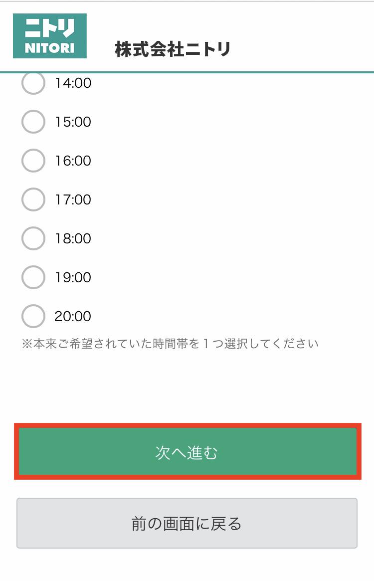 f:id:sanrisesansan:20210214151602j:plain:w330