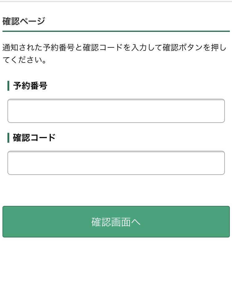 f:id:sanrisesansan:20210214152654j:plain:w330
