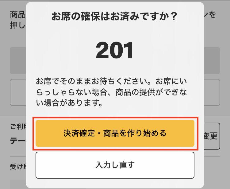 f:id:sanrisesansan:20210228162018j:plain:w330