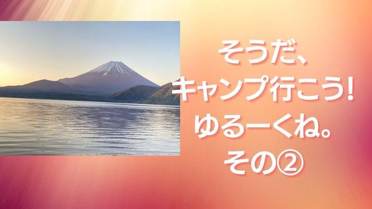 f:id:sanrisesansan:20210422192432j:plain