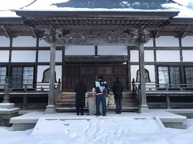 f:id:sanryoku36:20190213225830j:image