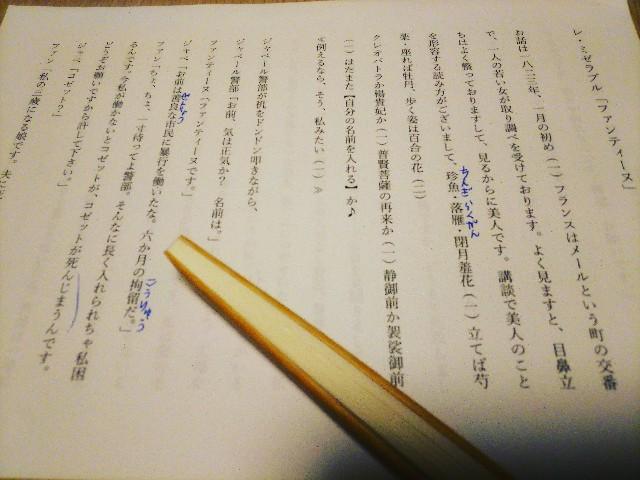 f:id:sanryoku36:20190403001659j:image