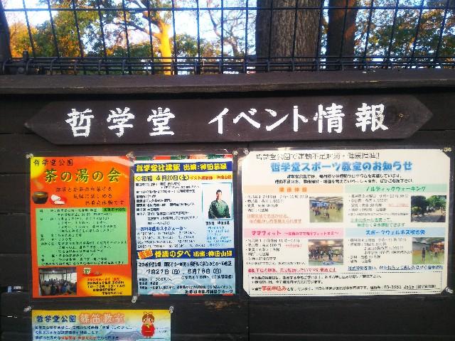 f:id:sanryoku36:20190416164100j:image