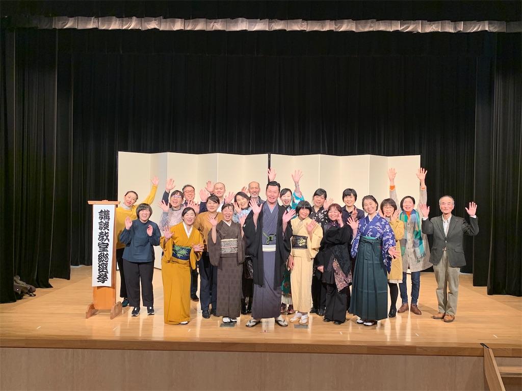 f:id:sanryoku36:20191219101420j:image