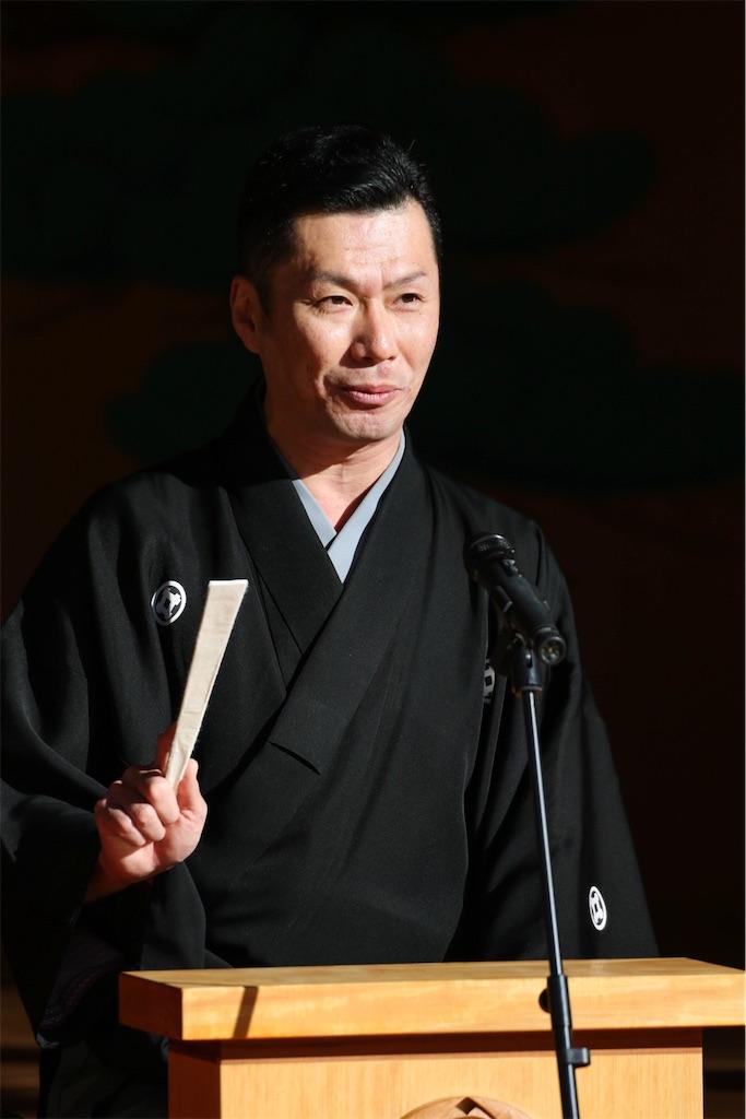 f:id:sanryoku36:20200117114229j:image