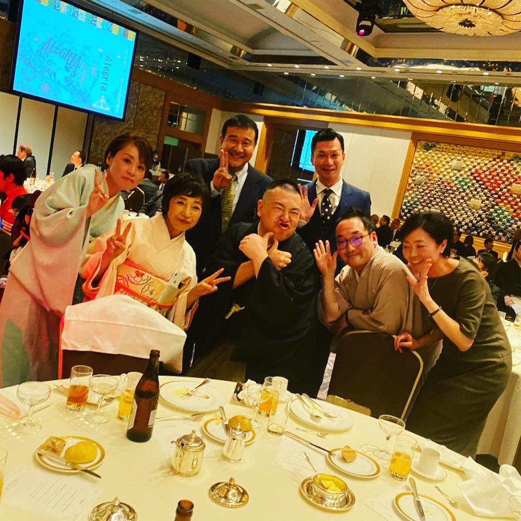 f:id:sanryoku36:20200321234419j:image