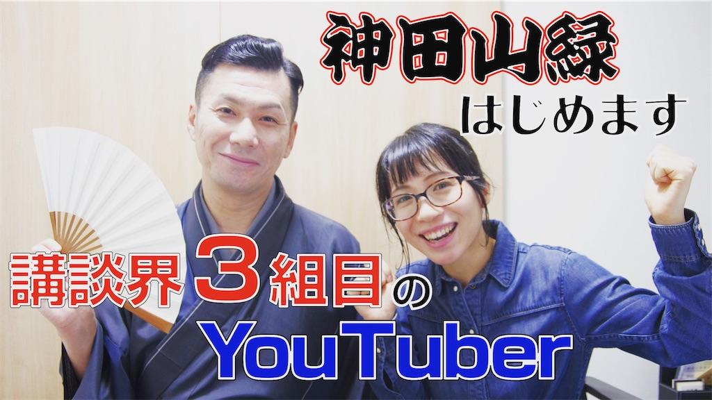 f:id:sanryoku36:20200401210516j:image