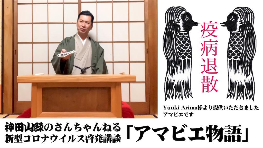 f:id:sanryoku36:20200421143823j:image