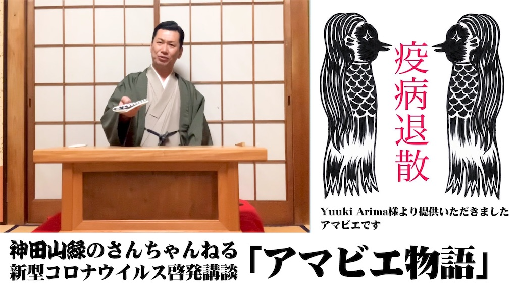 f:id:sanryoku36:20200422134713j:image