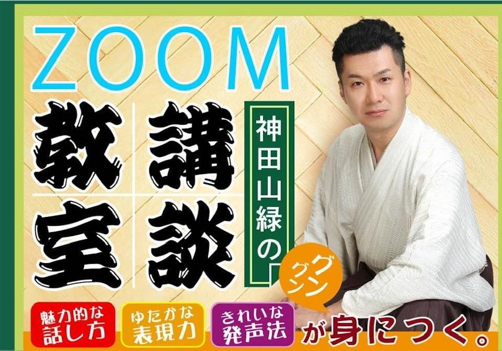f:id:sanryoku36:20200430143639j:image