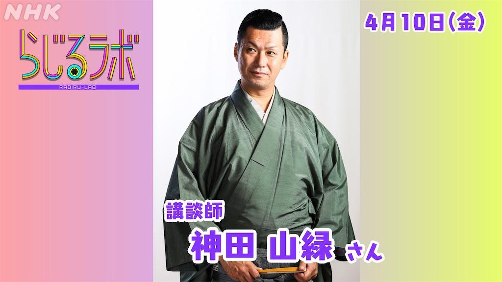 f:id:sanryoku36:20200525084928j:image