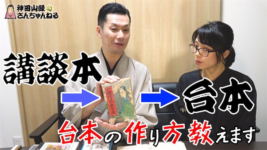 f:id:sanryoku36:20200527194342j:image