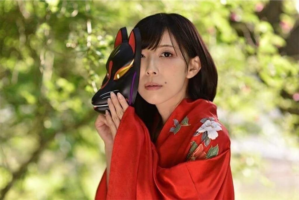 f:id:sanryoku36:20200611194226j:image