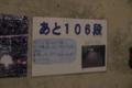 20121021181844